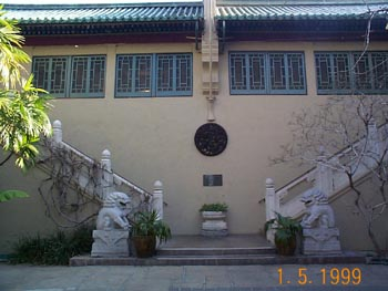 Pacific Asia Museum Court Yard East